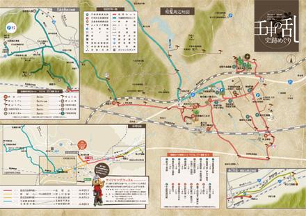 Guerre de Jinshin visitant des taches historiques