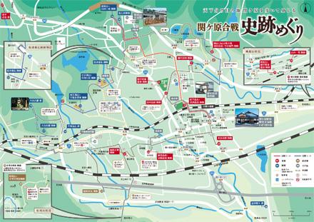 Bataille de Sekigahara visitant des taches historiques