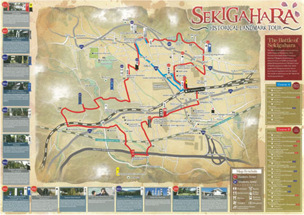 Sekigahara Historical Landmark Tour/Shopping&Restaurant Guide